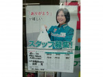 セブン-イレブン 江戸川南篠崎4丁目店