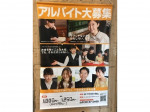 JAPANESE DINING 和民 西新井西口駅前店
