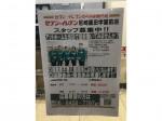 セブン-イレブン 尼崎園田学園前店