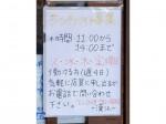 韓国料亭 漢江
