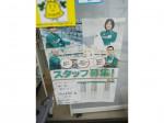 セブン-イレブン 京都五条駅前店