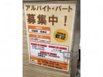 昇龍園 経堂コルティ店