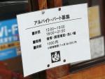 うどん道場 谷六店