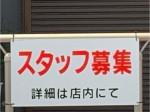 旬彩会席 田和