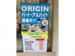 オリジン弁当 浦安店