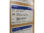 LEPSIM(レプシィム) ららぽーと甲子園店