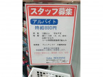 kobe DAICHIKU(コウべダイチク)