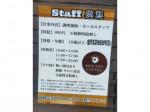 MOUTON COFFEE(ムートンコーヒー) 甲子園店