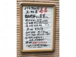 いけ増 日本橋店