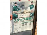 セブン-イレブン 大田区羽田店