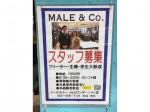MALE&Co.(メイルアンドコー) mozoワンダーシティ店
