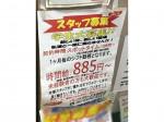 パレット メラード大和田店