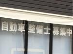 TAIYO AUTO ANNEX(仮)