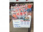 セブン-イレブン飯田橋升本ビル店