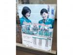 セブン-イレブン 岡崎井田南町店