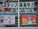 ファミリーマート 石田森東店