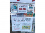 セブン-イレブン 札幌青葉町8丁目店