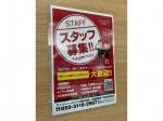 楽天モバイル 東京八重洲地下街店