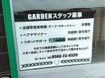GARDEN(ガーデン) 塩釜口店