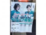 セブン-イレブン 鎌倉小袋谷店
