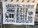 セブン-イレブン 世田谷代田1丁目店