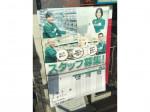 セブン-イレブン 和泉店