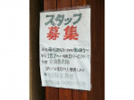 黒毛和牛焼肉と韓国料理 ハヌル