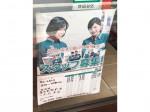 セブン-イレブン 世田谷喜多見駅前店