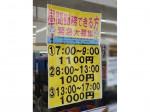 セブン-イレブン 練馬高野台駅前店