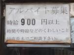 香港屋 新橋店