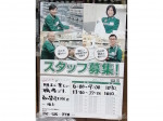 セブン-イレブン立川柴崎町1丁目店