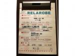 RELAROBE(リラローブ) 天王寺MIO店
