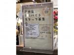 アンノア(unenoix) 広島LECT店