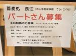 蕎麦処 長江