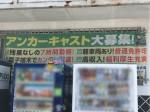 ヤマト運輸 鎌倉由比ガ浜センター