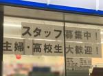 ファミリーマート 亀岡本梅店
