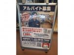 BOOKOFF(ブックオフ) PASSAGGIO西新井店