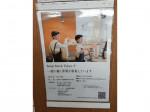 soup stock TOKYO(スープストックトーキョー) Dila大崎店