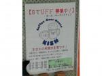 COFFEE & BEER HOUSE KISH(キッシュ)
