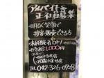 フラワーショップはなひろ 武蔵小金井店