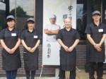 焼肉まる秀 昭島店