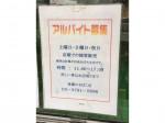 後藤蒲鉾(かまぼこ)店