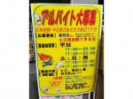 サーバ 豊中島江店