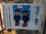 仁川駅自転車駐車場