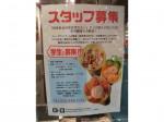 gemma gelato(ジェンマジェラート) ララガーデン長町店