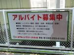 トヨタレンタカー 鹿野286店