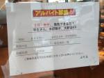焼きたてパン ぷりえ 伏見丹波橋店