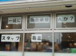 ファミリーマート×イズミヤ 東三国四丁目店