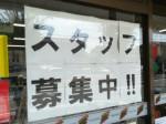 セブン-イレブン 尼崎東園田6丁目店
