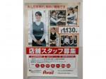 Avail(アベイル) 茨木店